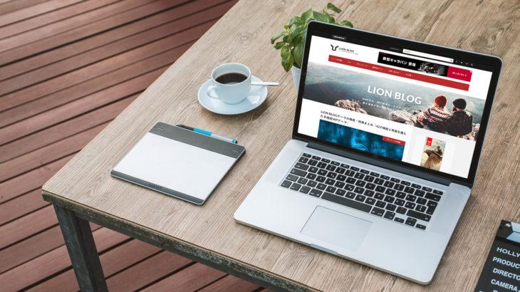 非デザイナーでも、自分オリジナルの美しいサイトデザインが実現できる