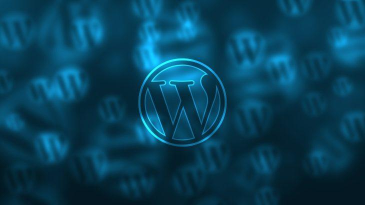 LION MEDIAの機能・特徴まとめ「55の機能と特徴を備えた多機能で使いやすいWPテーマ」